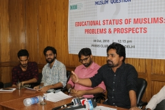 Educational Status of Muslims: Prospects & Problems