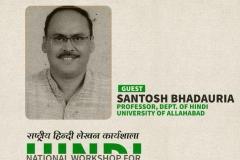 National Hindi Writers' Workshop