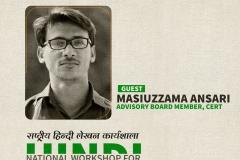 Masiuzzama Ansari