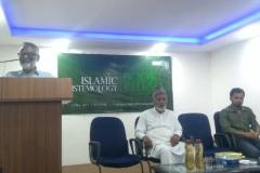Seminar on Islamic epistemology