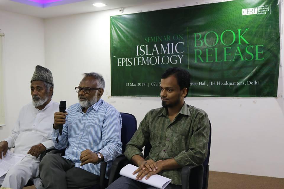 Islamic Epistemology and Worldview