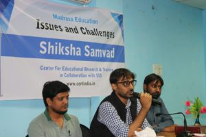 Shiksha Samvad on Madrasa Education: Issues & Challenges