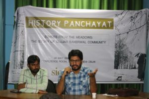 Echoes from the Meadows : The story of Gujjar Bakerwal Community