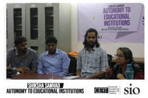Shiksha Samvad – Autonomy to Educational Institutions