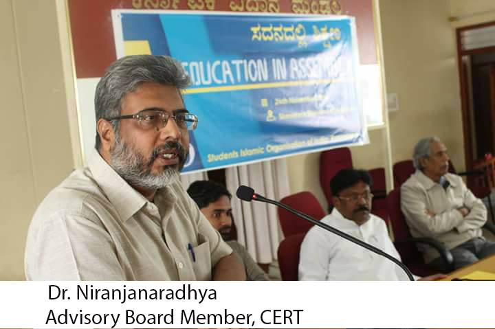 Comments and Observations on the Higher Education Commission of India