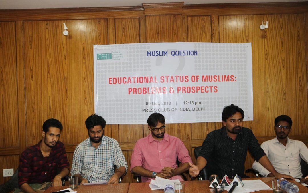 Educational status of Muslims
