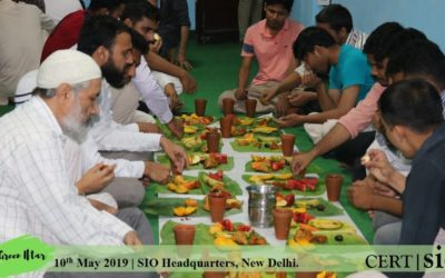 CERT GREEN IFTAR MEET