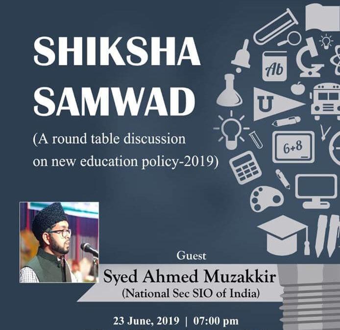 Shiksha Samvad Series